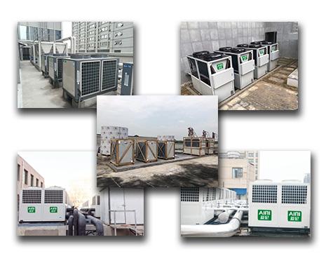 爱尼空气能热泵全程一对一周到服务,专业团队量身定制方案